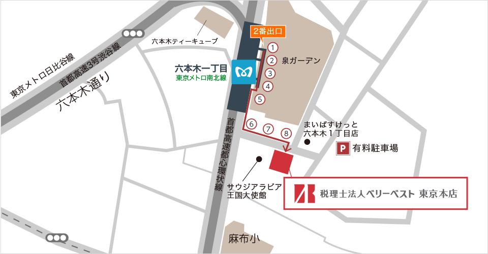 六本木一丁目駅からのアクセスマップ