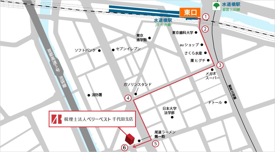 水道橋駅からのアクセスマップ