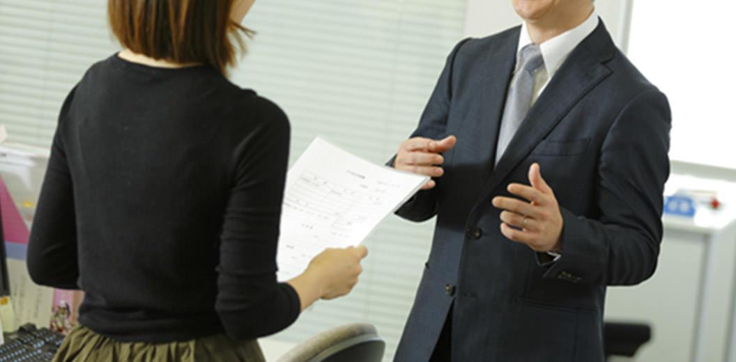 準社員制度の導入