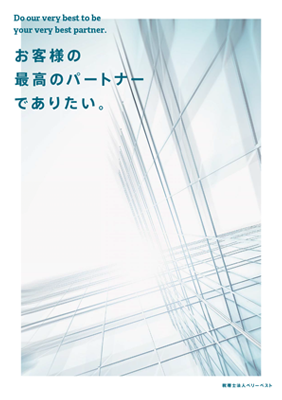 about_brochure